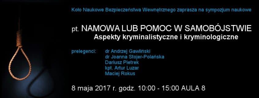 Sympozjum na Wydziale Prawa i Administracji Uniwersytetu Śląskiego